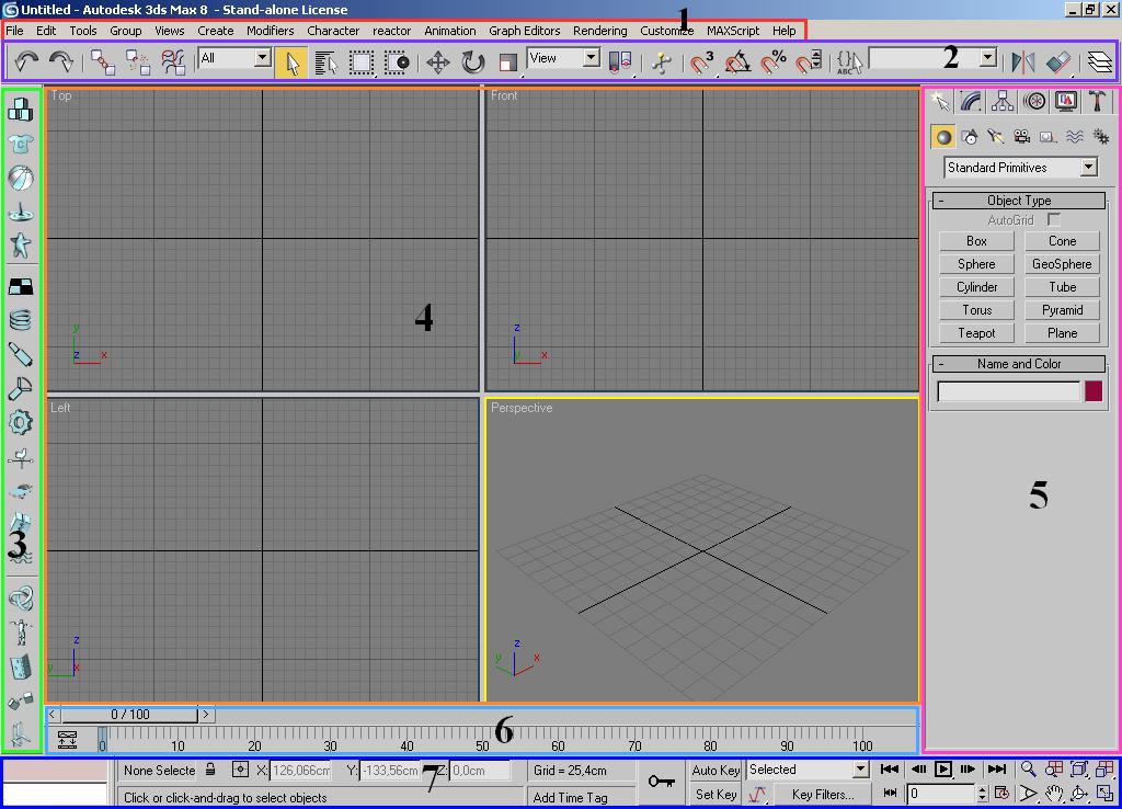 Программа 3d max моделирования